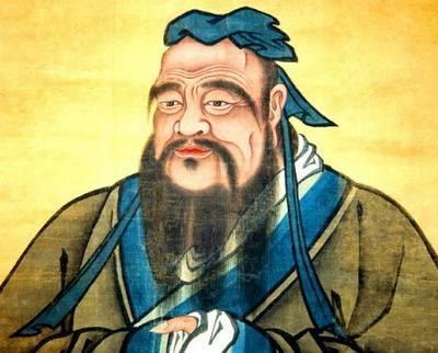 konfucyus_idare_th[1]