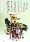 Sun-Bin-descended-from-Sun-Wu-Art-of-War