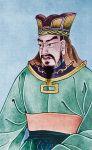 sun-tzu-chinese-school1